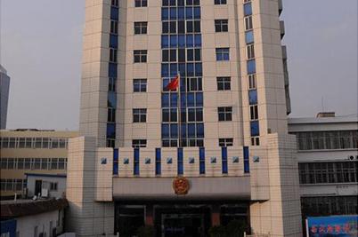 臨沂市蘭山區人民法院