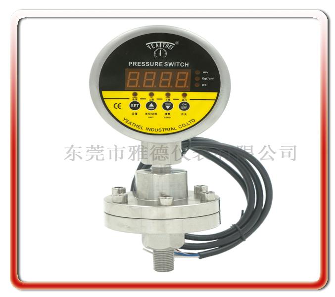 不銹鋼隔膜式數顯電接點壓力表