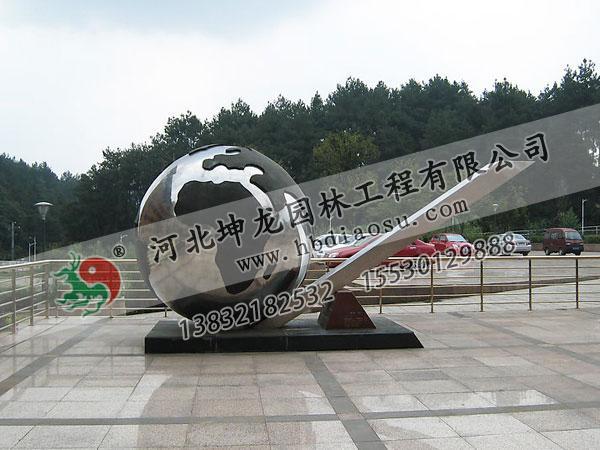 地球儀不銹鋼雕塑010
