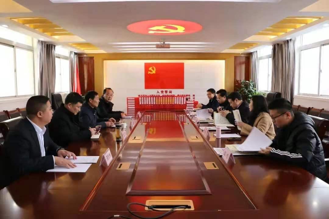 热烈祝贺安建集团入选全省党建工作现场教学点!