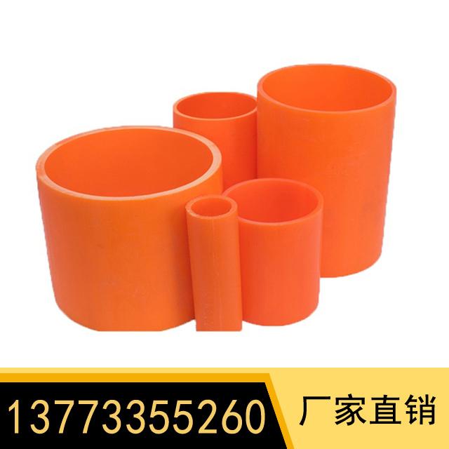 MPP電力管 型號:Φ125mm
