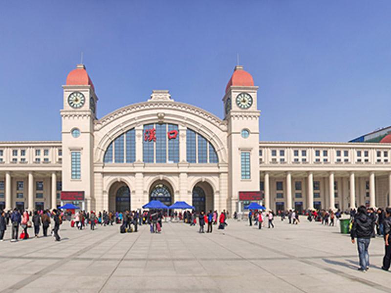 漢口火車站