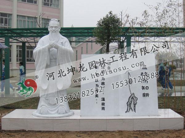 校園石雕020