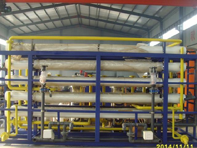山東亨潤德集團水處理設備