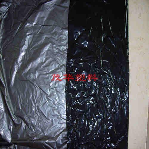 茂華塑料-銀黑雙色地膜