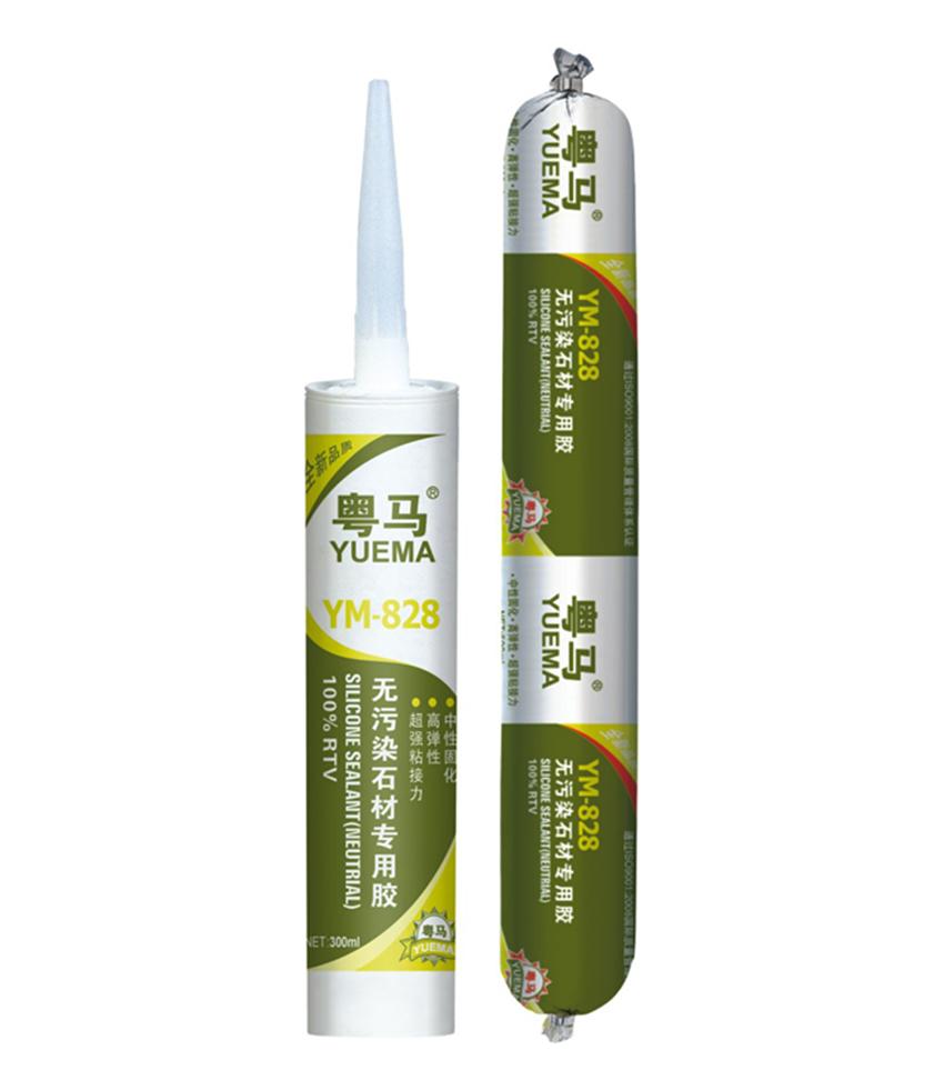 粤马YM-828石材专用密封胶