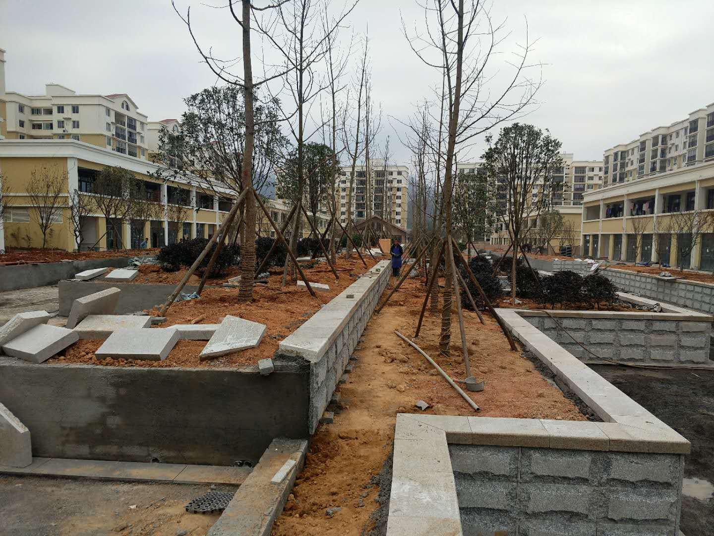 羅甸縣2015年城東片棚戶區改造配套基礎設施項目: 2A,2B地塊附屬及景觀綠化工程