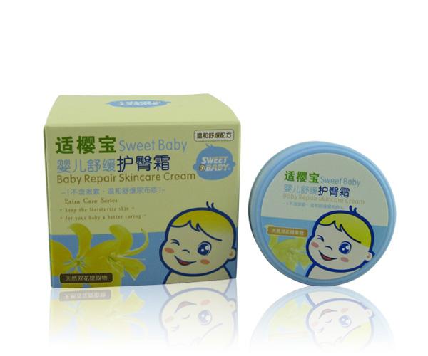 適櫻寶 嬰兒舒緩護臀霜45g~0類