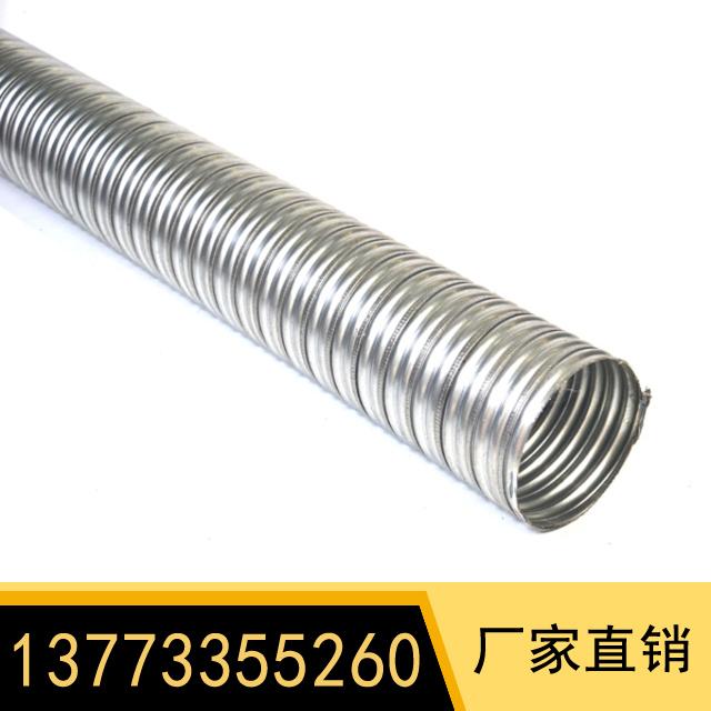 金屬波紋管   型號:Φ70mm