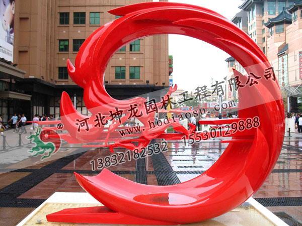 城市不銹鋼雕塑032