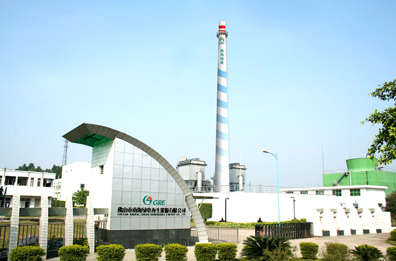 南海綠電再生能源有限公司