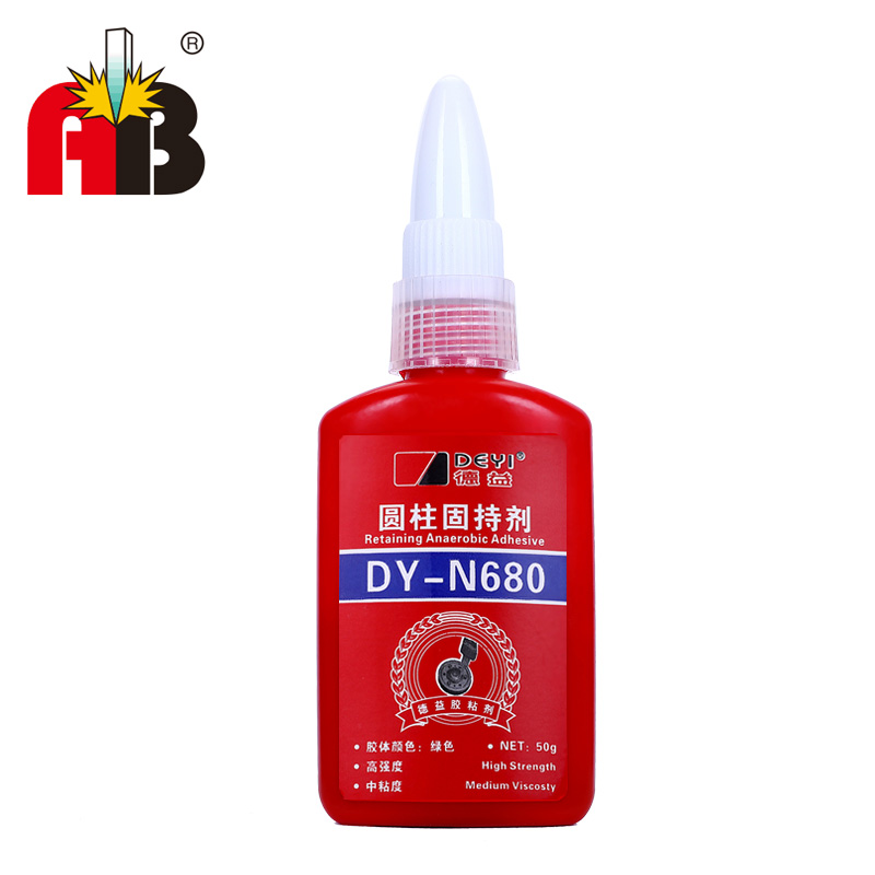 DY-N680圓柱固持劑