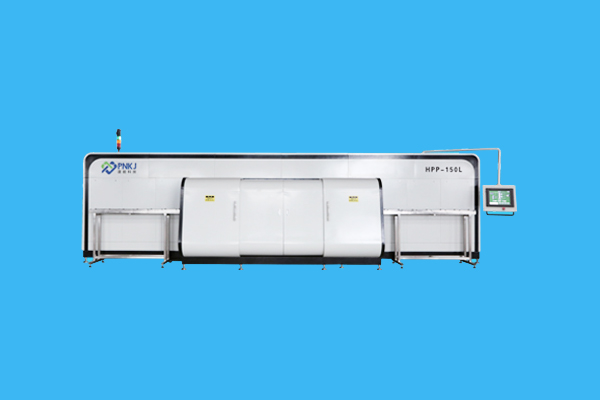 HPP-300L(臥式)