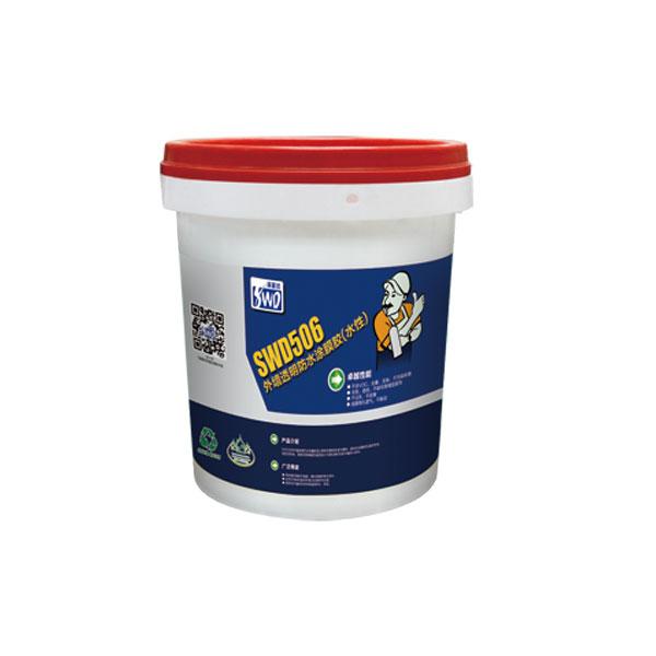 SWD505  外墻透明防水涂膜膠(油性)