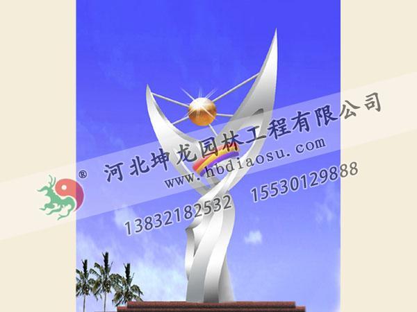 校園不銹鋼雕塑052