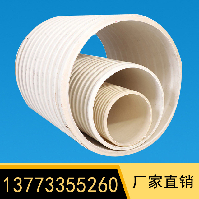 PVC波紋管  型號:Φ110mm