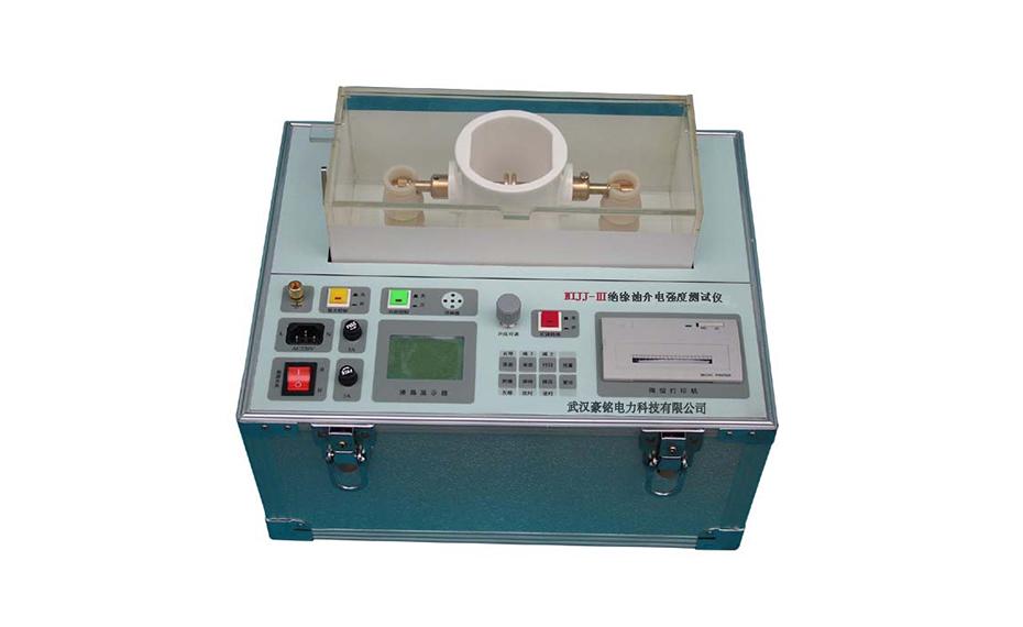 NIJJ-III絕緣油介電強度測試儀
