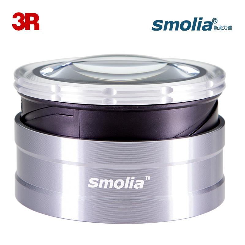 Smolia TZC助視LED放大鏡