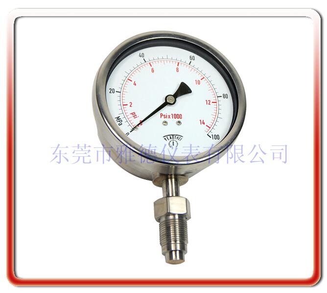 標準型衛生隔膜壓力表