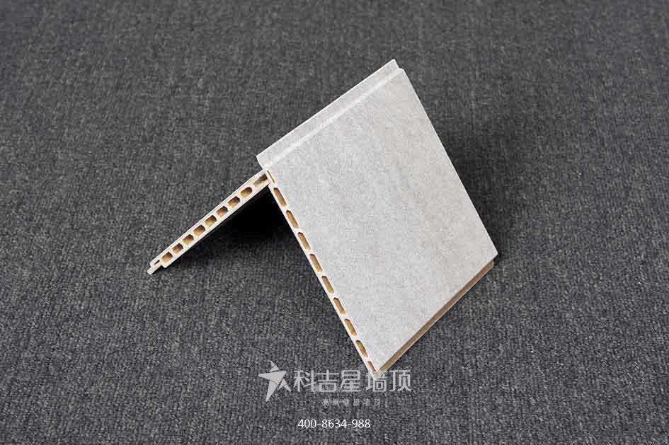 中科元木集成墻板150A小V縫板