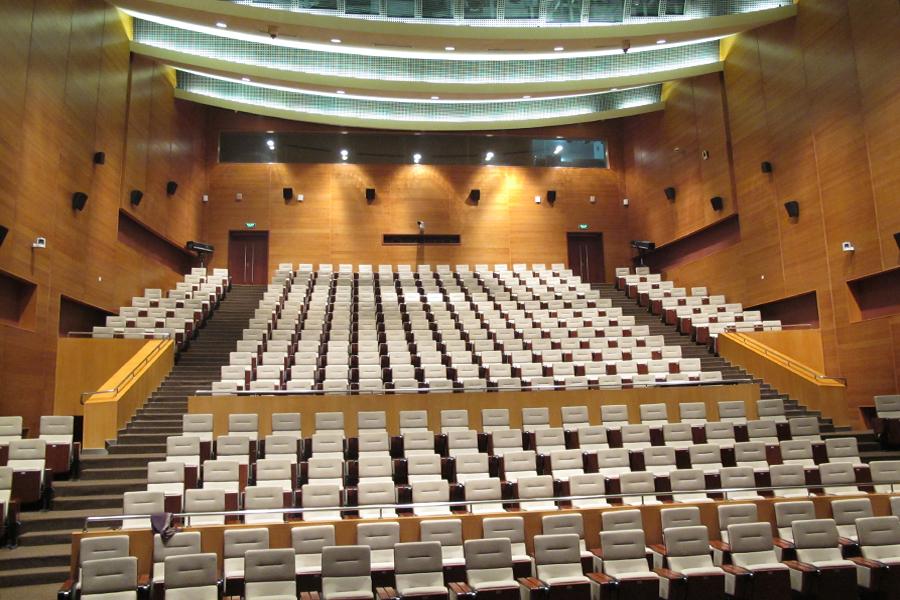國家會議中心