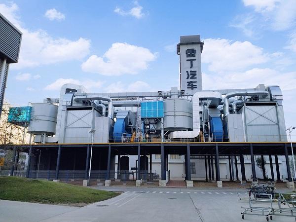 山東梅拉德能源動力科技有限公司
