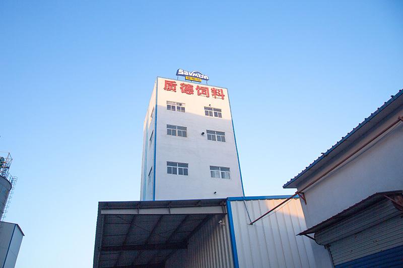 賽維曼動物營養品(山東)有限公司