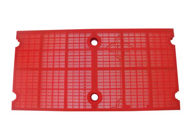 銷釘式安裝篩板