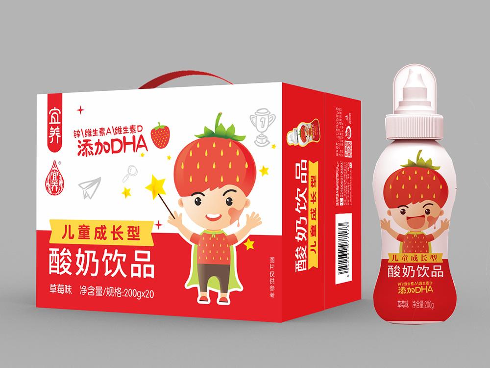 宜養兒童成長型酸奶飲品草莓味200g*20瓶