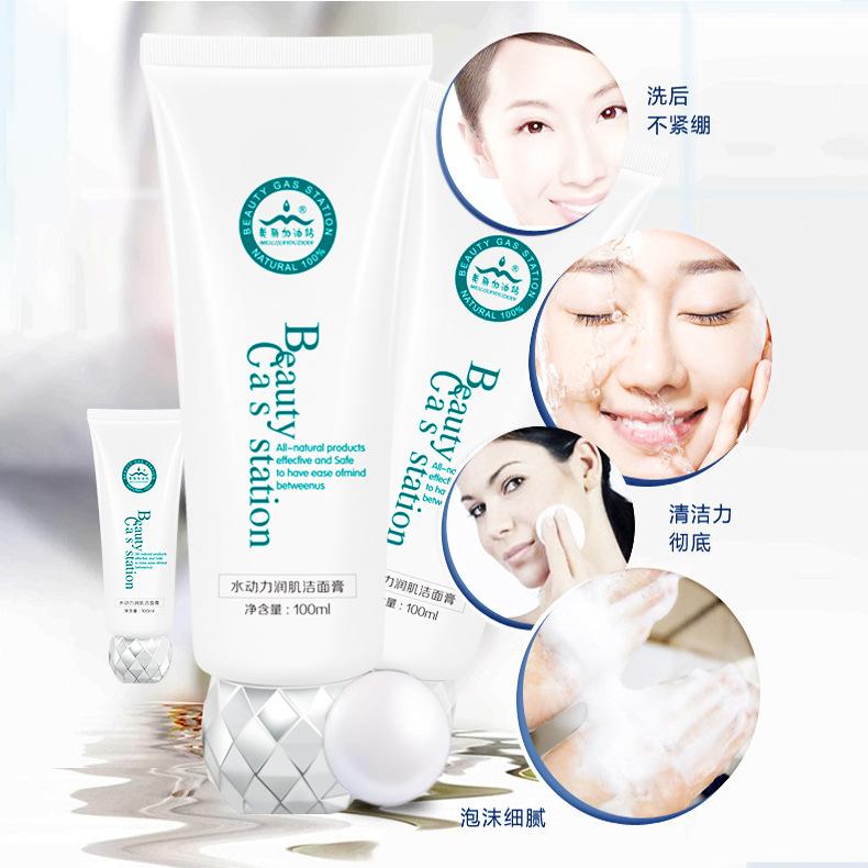 實力商家潔面odm卸妝膏 泡沫深層清潔氨基酸洗面奶oem化妝品批發2