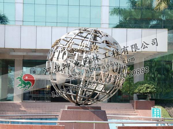 地球儀不銹鋼雕塑008