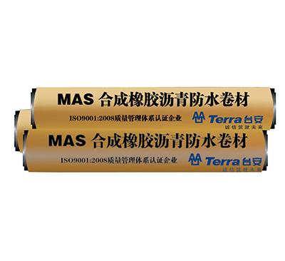 MAS合成橡膠瀝青防水卷材