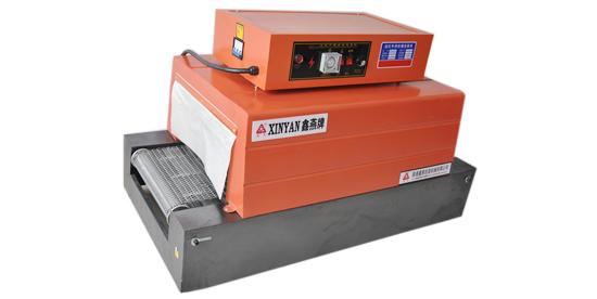 BS-400熱收縮膜包裝機