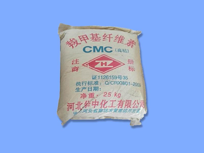 羧甲基纖維素