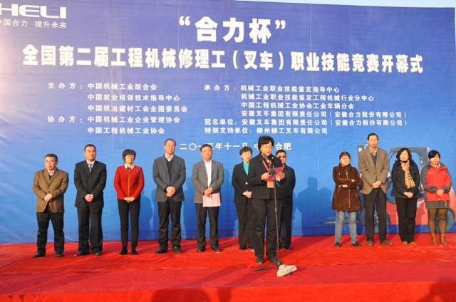 公司召開2013年度教育工作會議暨教委會年會