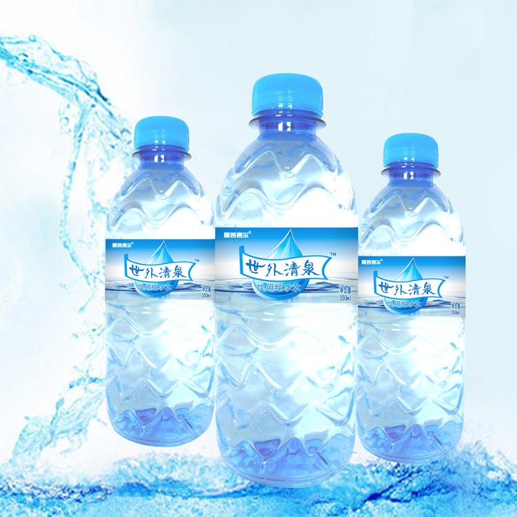 350mL瓶裝純凈水