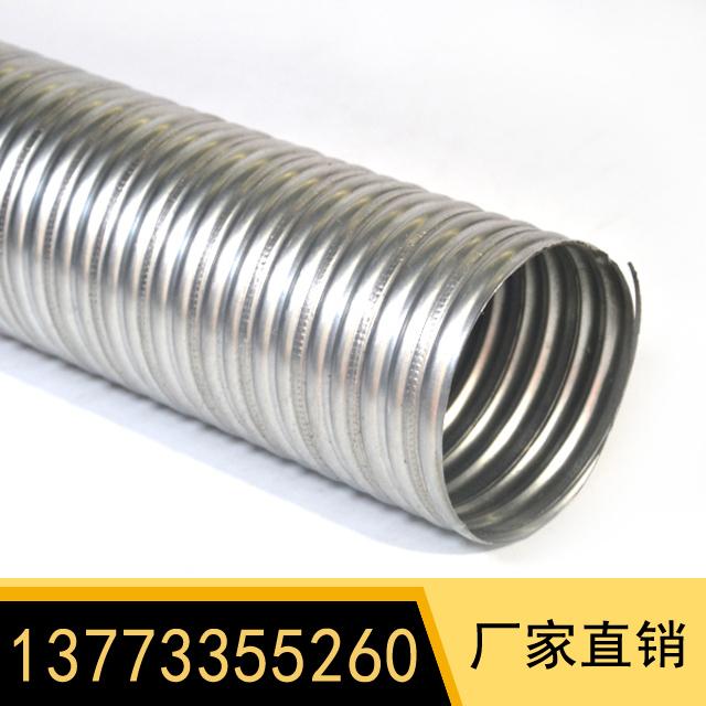 金屬波紋管   型號:Φ90mm