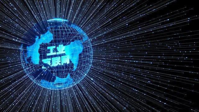 工業互聯網迎落地加速期 運營商加快5G融合工業大數據發展