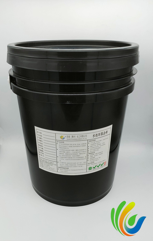 水性塑胶漆系列产品