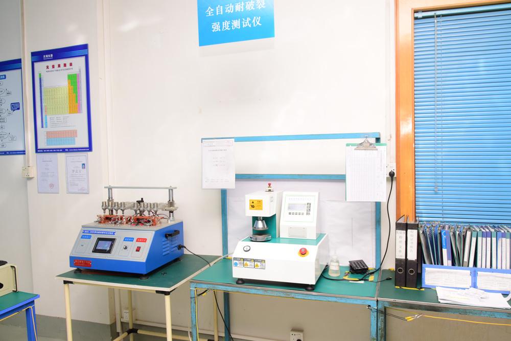 实验室 (4)