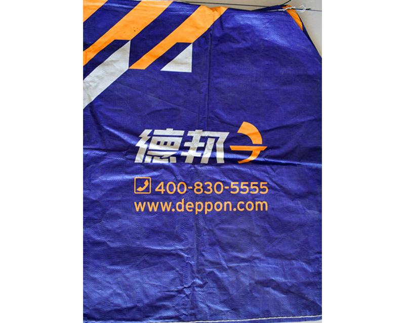物流打包支持印刷打包袋