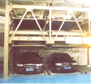 PSH 升降橫移式停車設備