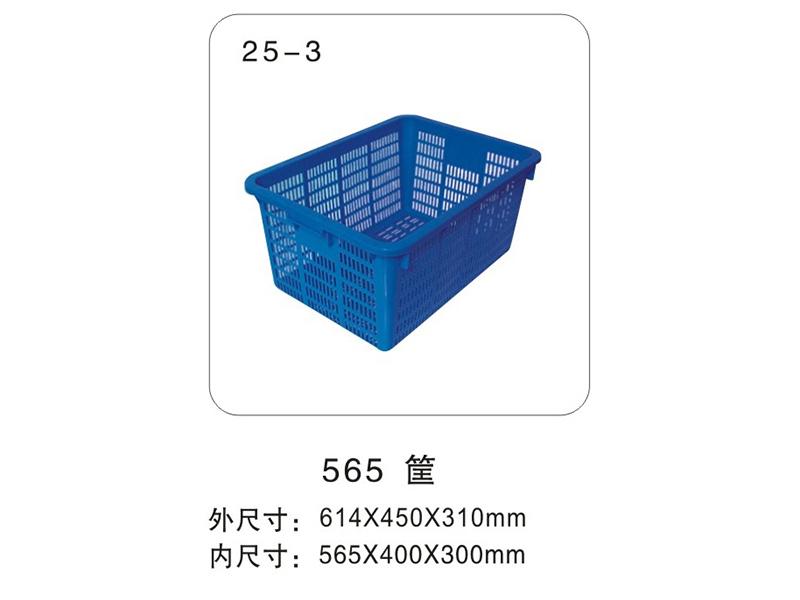 710-蔬菜筐_04