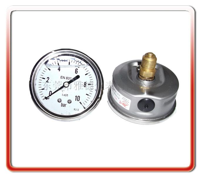 60MM軸向耐震壓力表