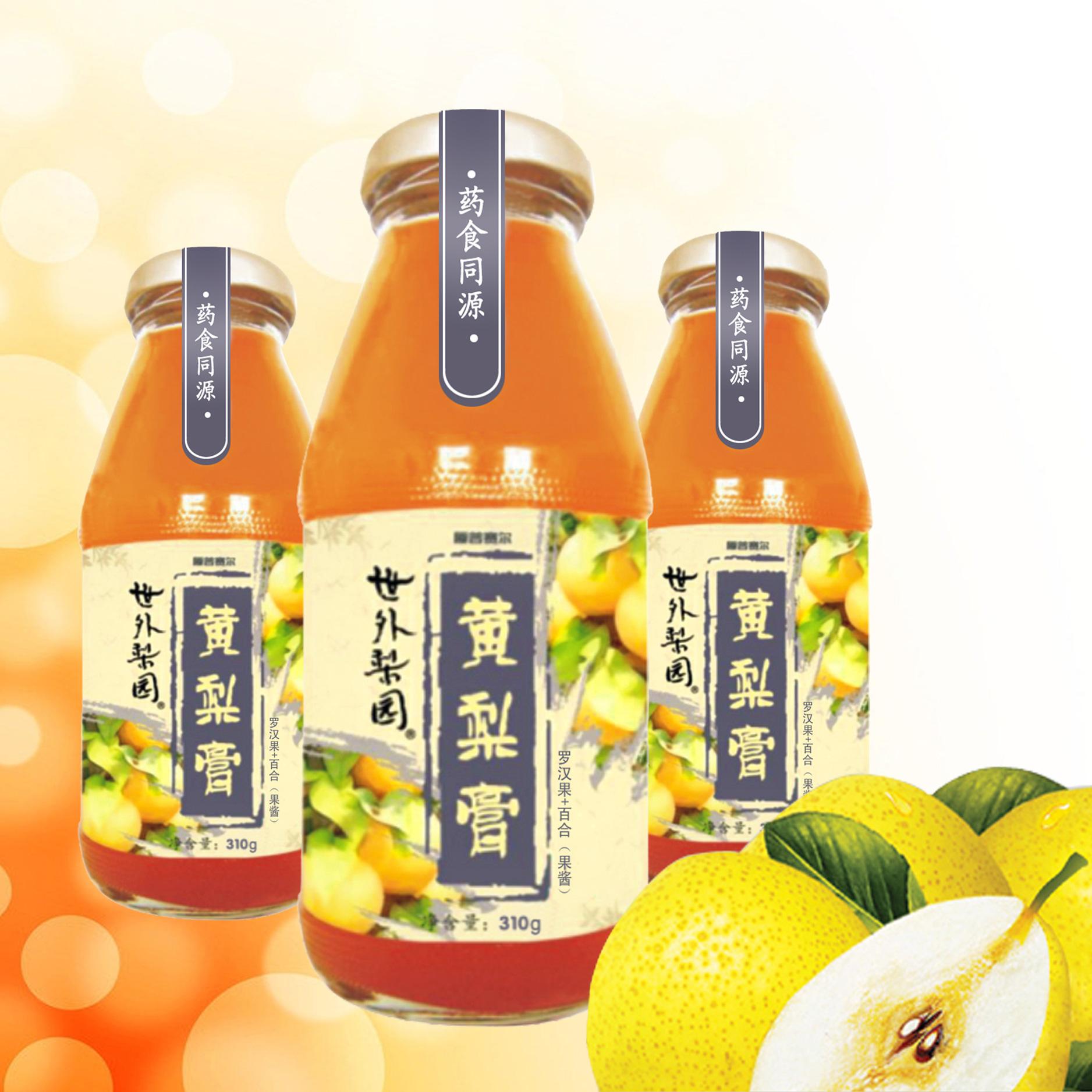 310g金銀花+淡竹葉黃梨膏