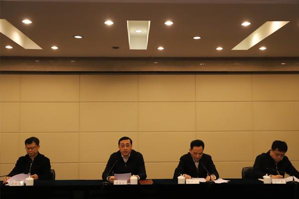 中江国际集团公司召开干部大会