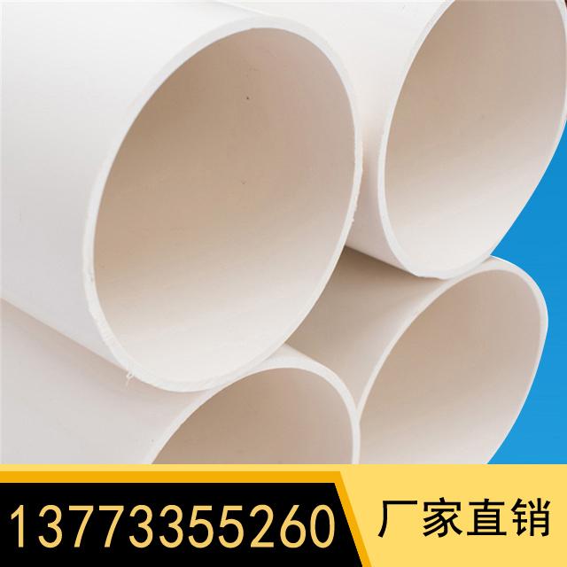 PVC穿線管  型號:Φ200mm