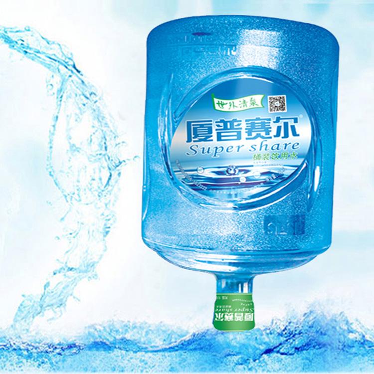 桶裝飲用水