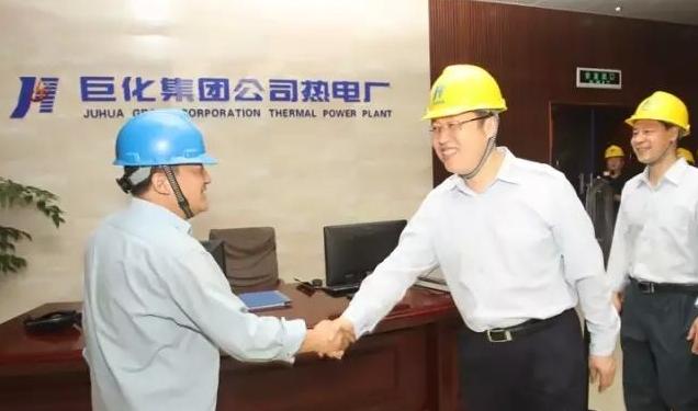 浙江巨化熱電有限公司