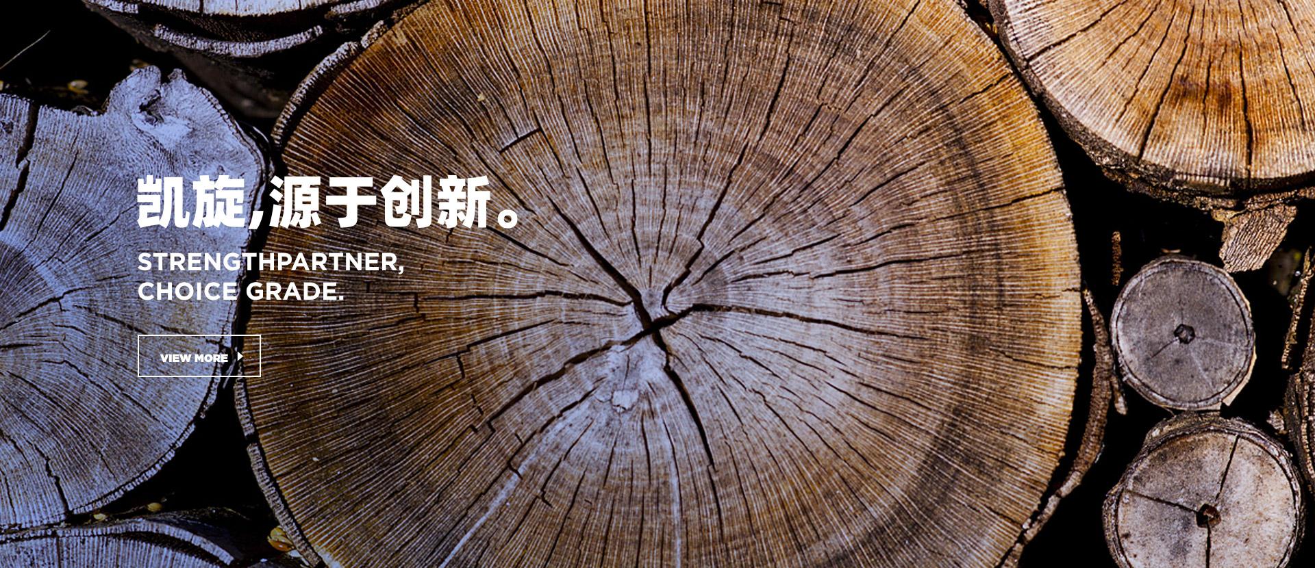 重组木,染色木皮,科技木厂家,科技木,家具皮,科技木皮,装饰木皮